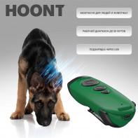Ультразвуковой отпугиватель собак Hoont